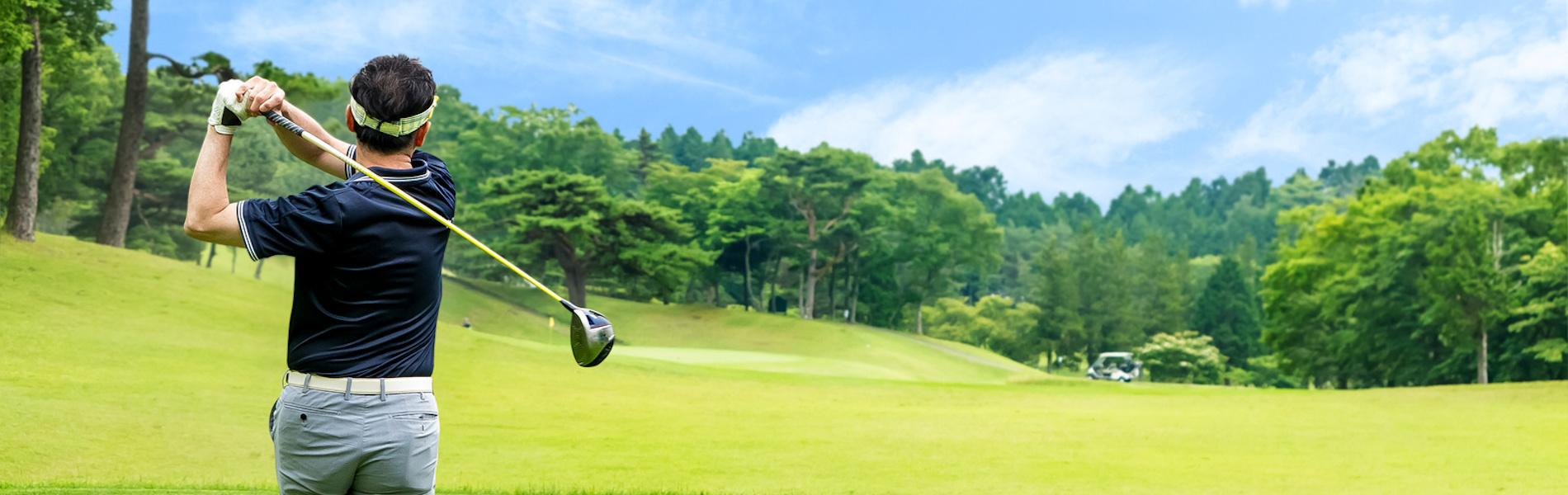 お客様のためのゴルフスクール